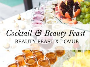 Beauty Feast 100th Day Celebration Free Cocktail Party