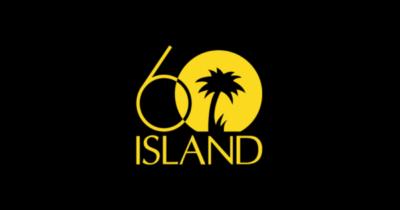 The Island Records 60th Anniversary